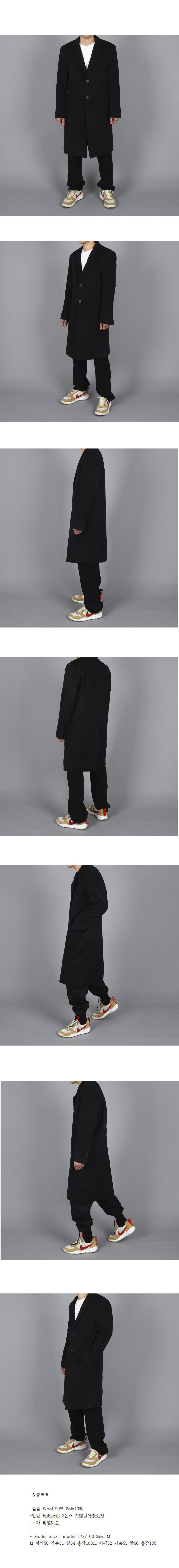 엑스사키 Sacky 2 Button Single Coat - Black