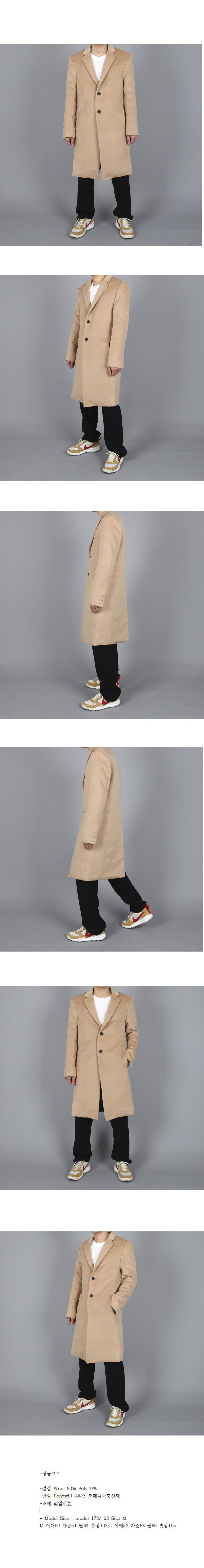 엑스사키 Sacky 2 Button Single Coat - Camel